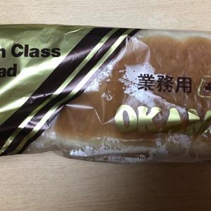 即買い!札幌の有名ふわもち業務用食パン
