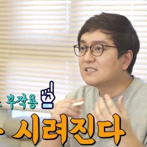 韓国アイドルのような白い歯の真実②