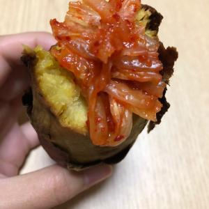 意外な組み合わせ!韓国風コグマ(さつまいも)の食べ方