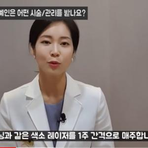 韓国芸能人が定期的に受けている施術とは?