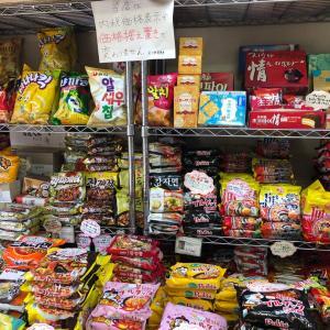 札幌への韓国留学生も通う韓国食品ショップ☆