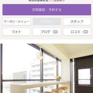 角栓取り✩︎⡱札幌で初体験(^∇^)
