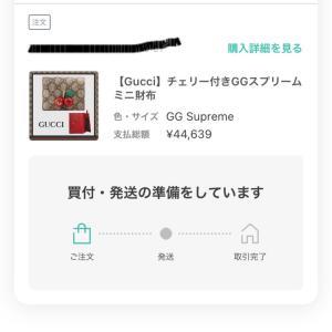 初✩︎⡱BUYMAで買い物♡