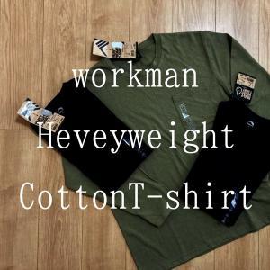 【ヘビーウェイトコットン半袖&長袖Tシャツ】シンプルで使いやすいワークマンのTシャツをレビュー