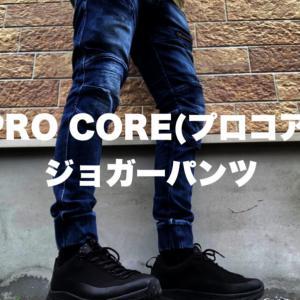 【プロコアジョガーパンツ】FIELDCORE×NEXTWORKERZ ワークマンアンバサダーコラボパンツで膝が痛くなくなる!?