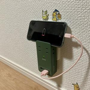 【SATI COLOR(サティカラー)AC4個口 4.2A USB】Fargoの壁挿し型充電器を使えばコンセントが充電スペースに!<PR>