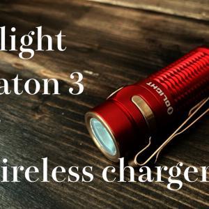 【Baton3 プレミアムエディション レビュー】Olight (オーライト) わずか53g! ワイヤレス充電ケース付き親指サイズの超ミニライト<PR>