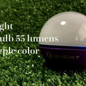 【Obulb 55 lumens レビュー】Olight (オーライト)電球型で手の平サイズ! 子供も喜ぶ可愛いランタン<PR>