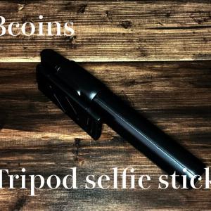 【Wireless Tripod Selfie Stick】これ便利! 3COINSで買えるコンパクトなワイヤレス三脚自撮り棒をレビュー