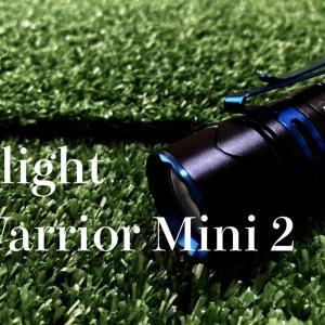 【Warrior Mini 2 レビュー】Olight (オーライト)最大1,750ルーメンのコンパクトフラッシュライト<PR>
