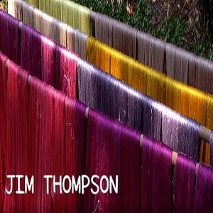 2005年、バンコクの思い出を振り返る〜ジム・トンプソンの家〜