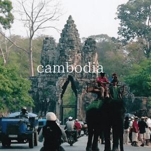 2005年の【カンボジア】の思い出を振り返る【アンコール・トム】