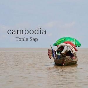 2005年の【カンボジア】の思い出を振り返る【トンレサップ湖】