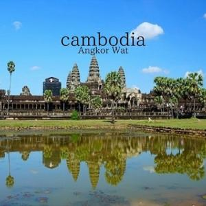 2005年の【カンボジア】の思い出を振り返る【アンコール・ワット】