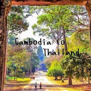 2005年の【カンボジア】の思い出を振り返る【シェムリアップからタイへ】