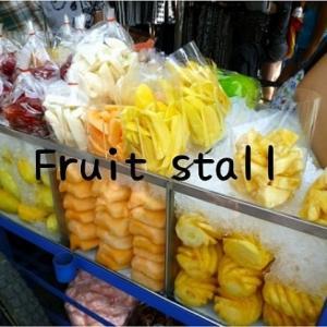 バンコクの思い出~果物屋台で気軽にビタミン摂取!~