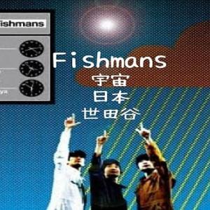 日本の音楽史に残る名盤フィッシュマンズ「宇宙 日本 世田谷」