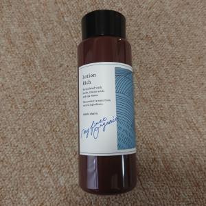 チャントアチャームリッチローション 化粧水 ナチュラル オーガニック
