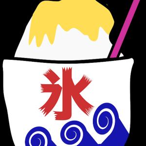 堺市にある高級和菓子店 江久庵。そこでかき氷を頂きました。