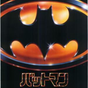 バットマン バットマンとジョーカーの因縁の戦い