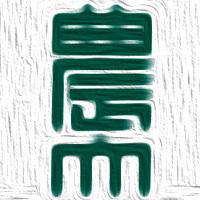小学校受験 【最新】学校説明会ノート 東京農大稲花小学校