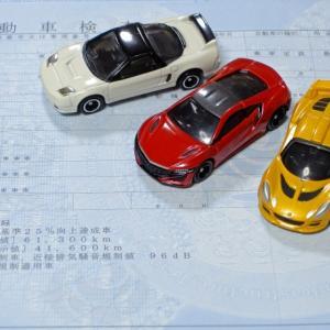 マイカーは本当に必要か?マイカーのある生活のメリットとデメリットを徹底比較!