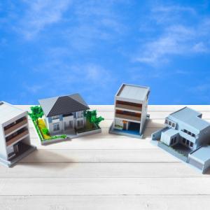 【憧れのマイホーム!】子育て世代必見!住宅購入するなら、一戸建て派?マンション派?