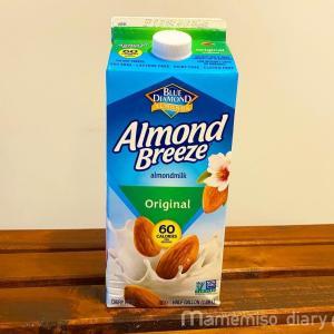 アメリカでアーモンドミルク(Almond milk)を買ってみた