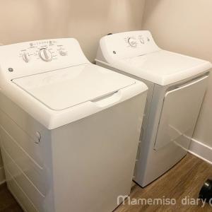 アメリカの洗濯機の使い方~基本設定3ステップ~