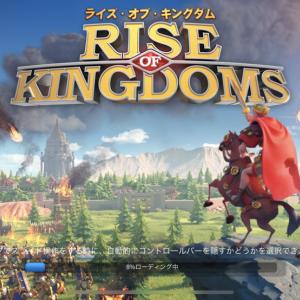 Raikin [Rise of Kingdom] Cheats Summary