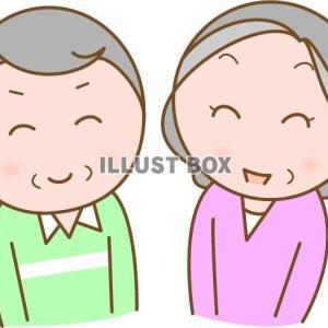 中年夫婦のボンヤリ会話(^▽^)故郷を出て35年 伊予子と土佐夫の日常
