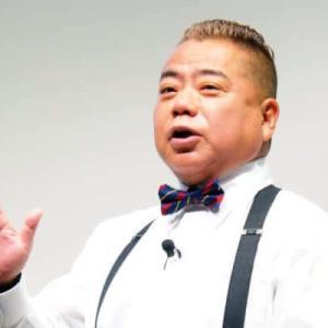 【芸人】出川哲朗が訴訟検討か マリエは動画で挑発「別にいいよ。私のこと訴えようよ」