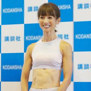 【芸能】花田美恵子 驚異のヨガポーズにフォロワー驚き「座椅子」「目がテン」「どうなってるのか」