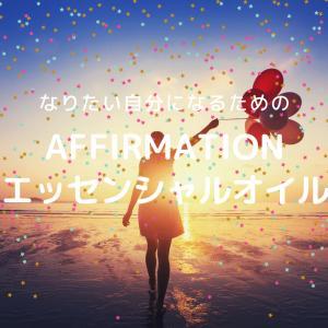 叶恭子さんに習う なりたい「自分」になるための8つの方法