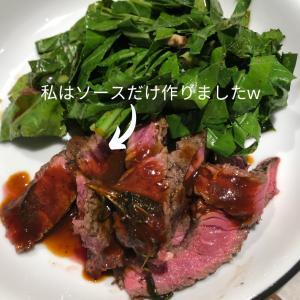 お肉ジャパンでダイエット