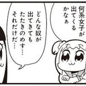 [雑記]2020夏アニメは本当に熱いのか?