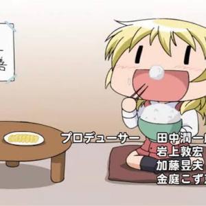 【美術 日常】オススメアニメ紹介「ひだまりスケッチ」