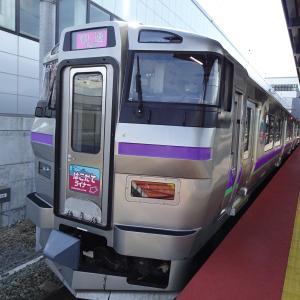 【東北の旅2019年夏 [3日目]その23】(2019/7/28)はこだてライナーと函館市電に乗車