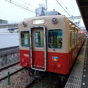 阪神「赤胴車」7861・7961形惜別乗車(2020.1.14)【後編】~赤胴車の車内