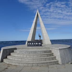 JR北海道フリーパスの旅(2018.3.29)4日目 その33~日本最北端の宗谷岬にて