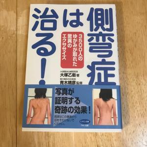 GG渋谷ありがとうございました!明日は四ツ谷休館です。