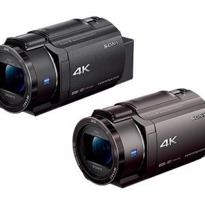使用しているビデオカメラはSONYです