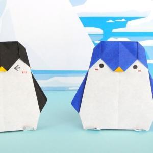 【かわいい折り紙】ペンギンの作り方 [Origami] Cute Penguin instructions