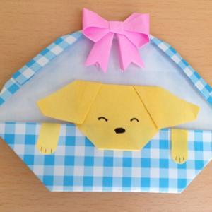 折り紙 犬 のバスケット 簡単な折り方(niceno1)Origami dog in the basket