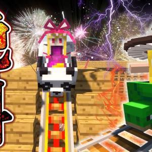 【マイクラ】可愛いメイドさんが遊園地で絶叫ジェットコースターで大暴走!!part8【Touhou Little Maid/ゆっくり実況/マインクラフト/Minecraft/まいくら/東方リトルメイド】