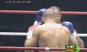 K 1 フィリオ vs レバンナ 格闘技 立ち技 超絶KO