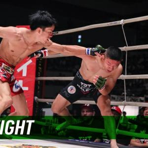 Full Fight   堀口恭司 vs. 朝倉海 / Kyoji Horiguchi vs. Kai Asakura – RIZIN.18