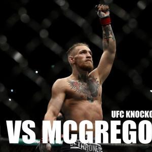 UFC knockouts – Aldo vs McGregor