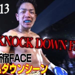 【OFFICIAL】Krush.113 KNOCK DOWN FIGHT Jun.28.2020 KO集