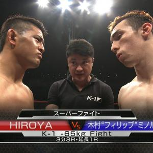 """【OFFICIAL】2015.4.19 HIROYA vs 木村""""フィリップ""""ミノル/スーパーファイト/K-1 -65kg Fight/HIROYA vs Kimura """"Philip"""" Minoru"""